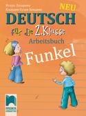 Funkel Neu. Работна тетрадка по немски език за 2. клас