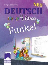 Funkel Neu.Немски език за 4. клас