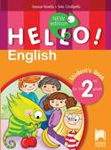 Hello! New Edition. Английски език за 2. клас