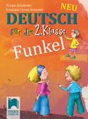 Funkel New. Немски език за 2. клас
