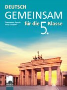 Gemeinsam. Учебник по немски език за 5. клас клас