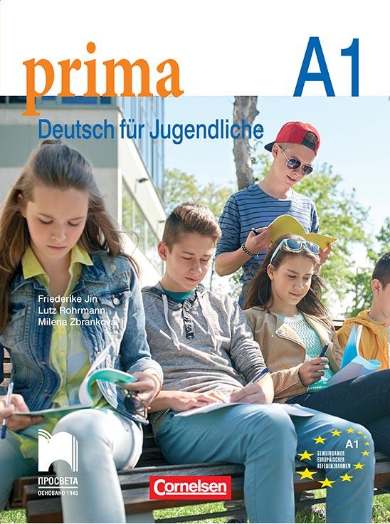 Prima A1. Учебник по немски език за 8. интензивен клас