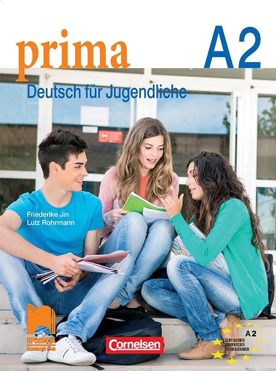 Prima A2. Учебник по немски език за 8. интензивен клас