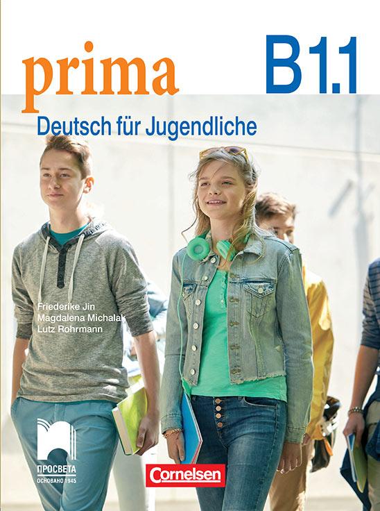 Prima B1.1 Учебник по немски език за 8. интензивен клас