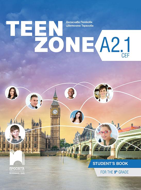 Teen Zone (А2.1) Английски език за 9. клас, цена: 12.00 лв.