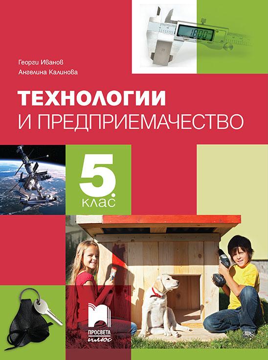 ebook 2 й съезд рсдрп июль